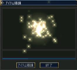 f0089303_7261248.jpg