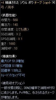 f0089303_729449.jpg