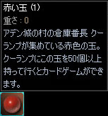 a0059204_1302347.jpg