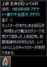 a0059204_1422418.jpg