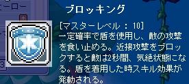 e0008809_2013067.jpg