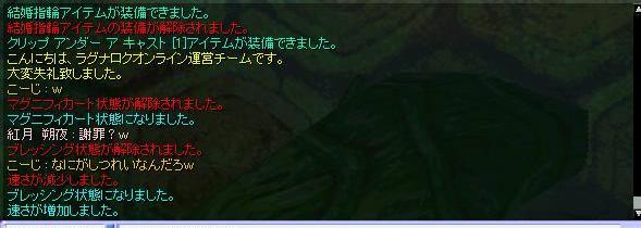 d0086710_1447129.jpg