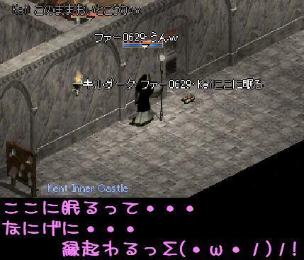f0072010_10501374.jpg