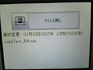 b0030122_22291216.jpg