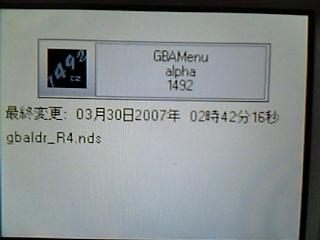 b0030122_22401563.jpg