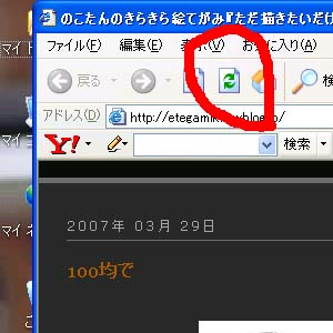 c0083527_7172423.jpg