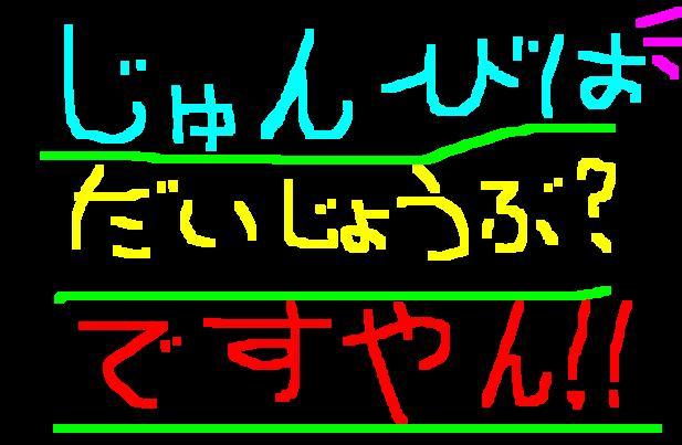 f0056935_2129061.jpg
