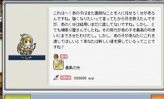 a0056241_081866.jpg