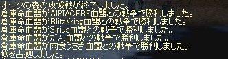 b0010543_784477.jpg