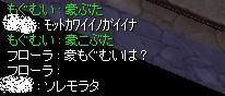 f0055549_18273547.jpg