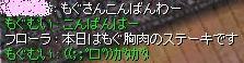 f0055549_18443166.jpg