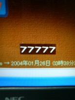 e0065350_2347187.jpg