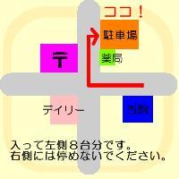 b0059154_0411920.jpg