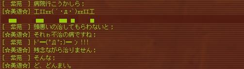 a0099556_15471761.jpg
