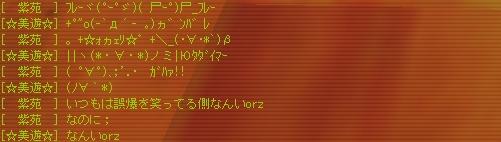 a0099556_15474992.jpg