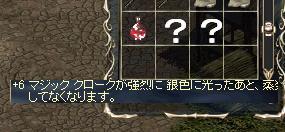 c0032359_1514854.jpg