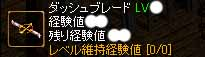 f0016964_054045.jpg
