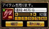 f0016964_0544100.jpg