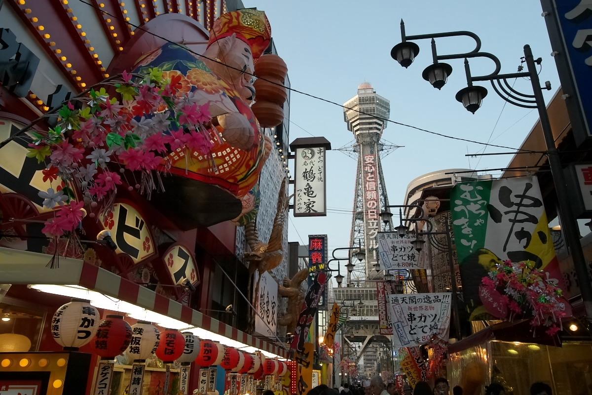 大阪 新世界 スナップ 2_f0021869_11544383.jpg