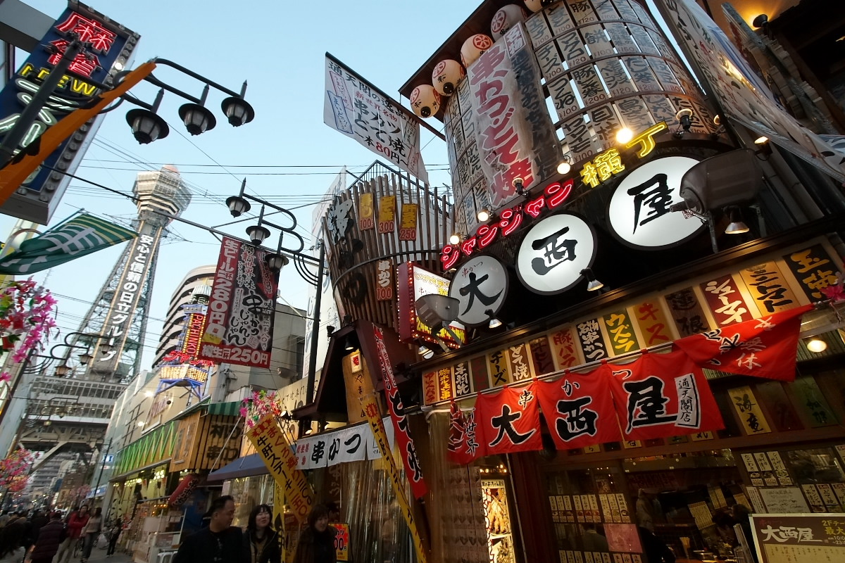 大阪 新世界 スナップ 2_f0021869_11572921.jpg