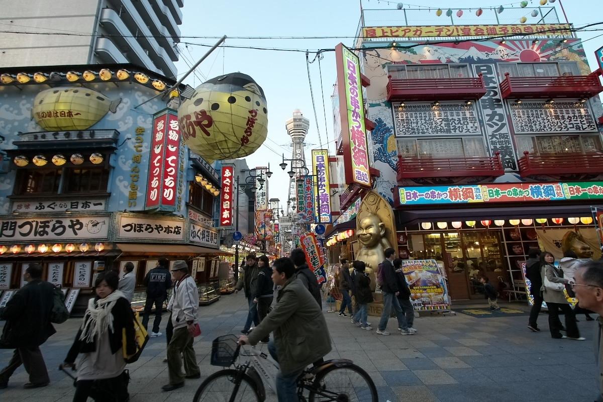 大阪 新世界 スナップ 2_f0021869_1157770.jpg