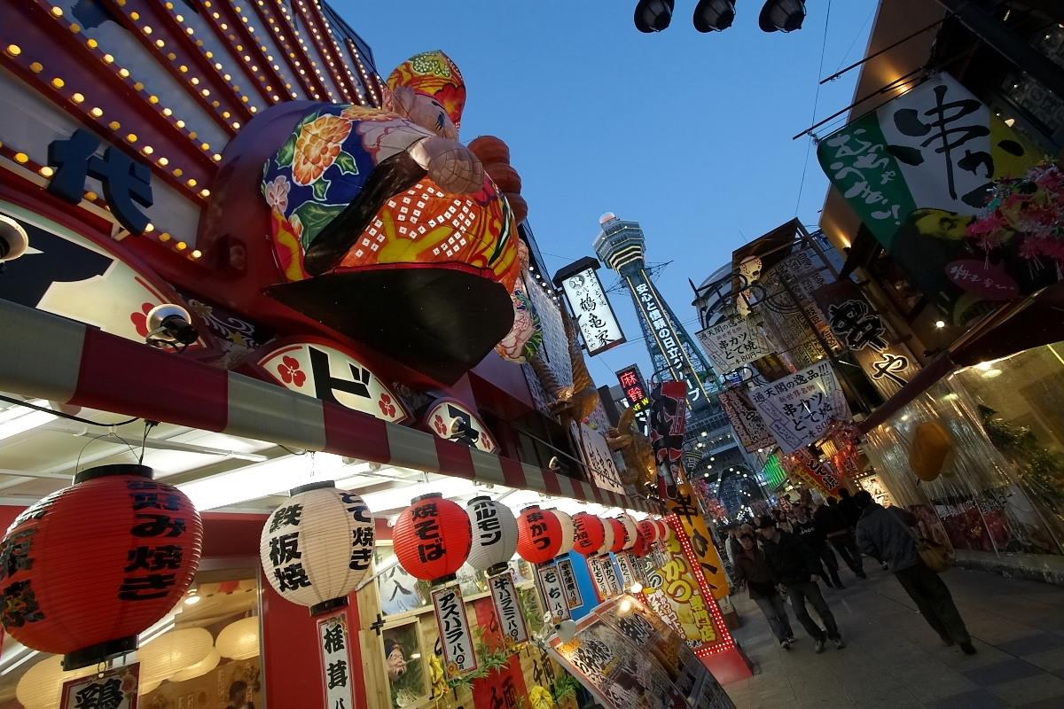大阪 新世界 スナップ 2_f0021869_1202569.jpg