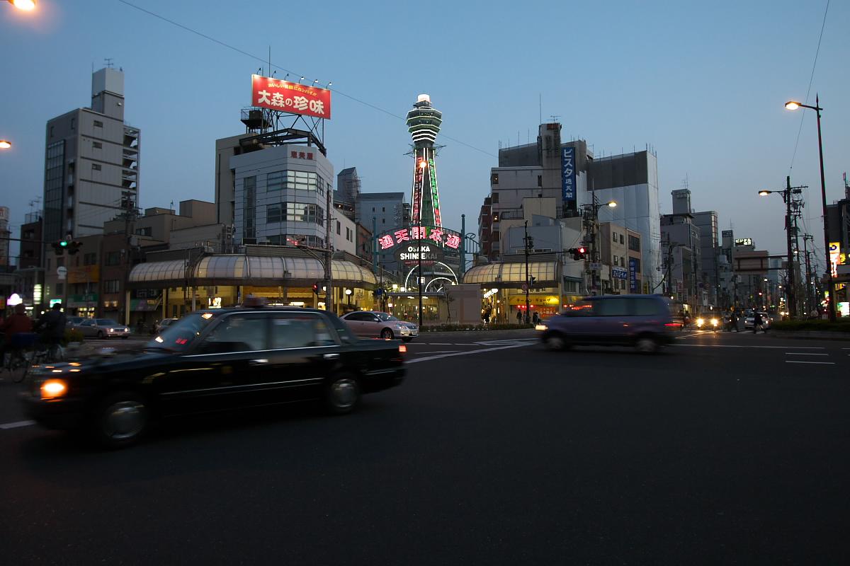 大阪 新世界 スナップ 2_f0021869_1211453.jpg