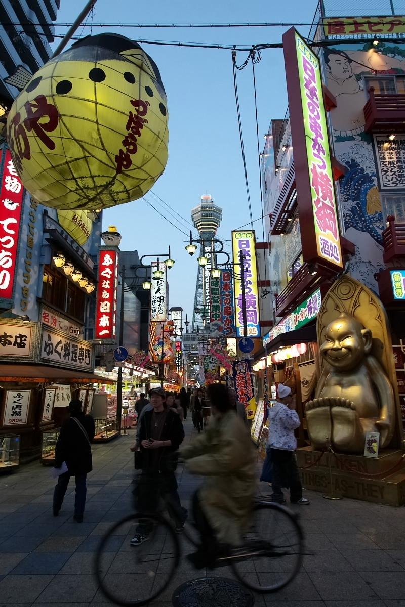 大阪 新世界 スナップ 2_f0021869_12134881.jpg