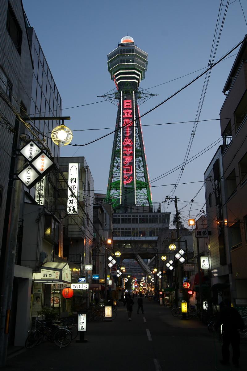 大阪 新世界 スナップ 2_f0021869_1215149.jpg