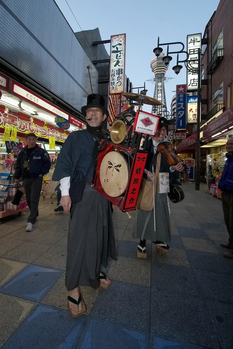 大阪 新世界 スナップ 2_f0021869_1291730.jpg