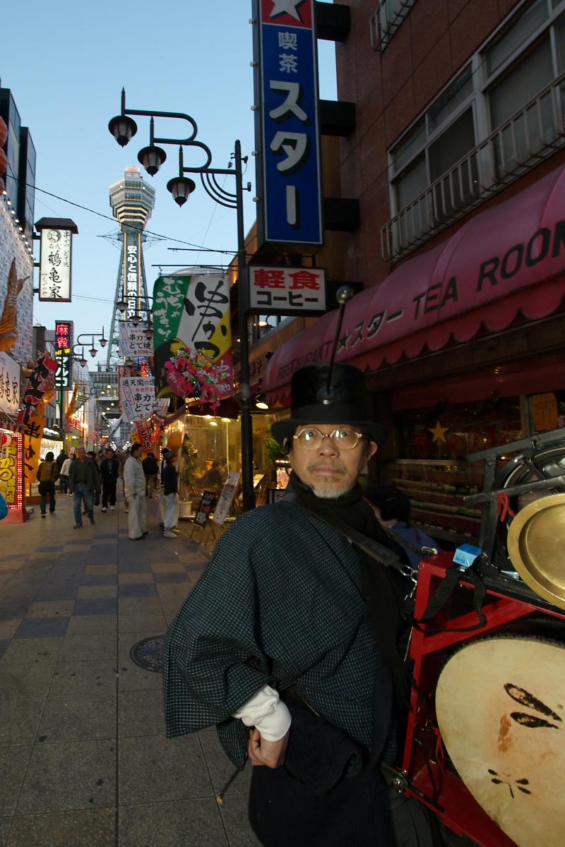 大阪 新世界 スナップ 2_f0021869_1294742.jpg