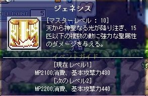 f0103774_1362567.jpg