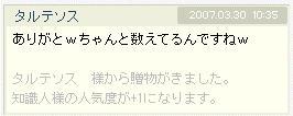 c0089977_2242555.jpg