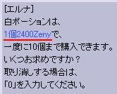 f0014680_4102834.jpg