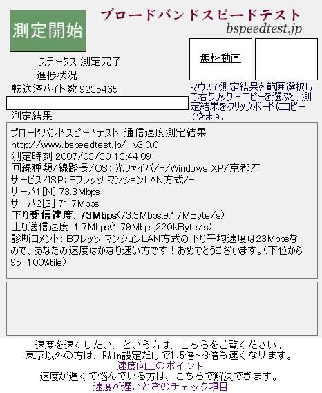 c0112583_1359416.jpg