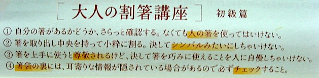 f0121689_2012712.jpg