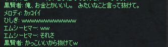 c0022896_22532953.jpg