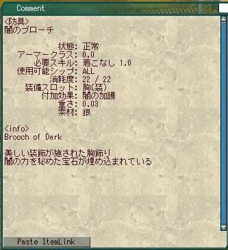 c0058497_713122.jpg