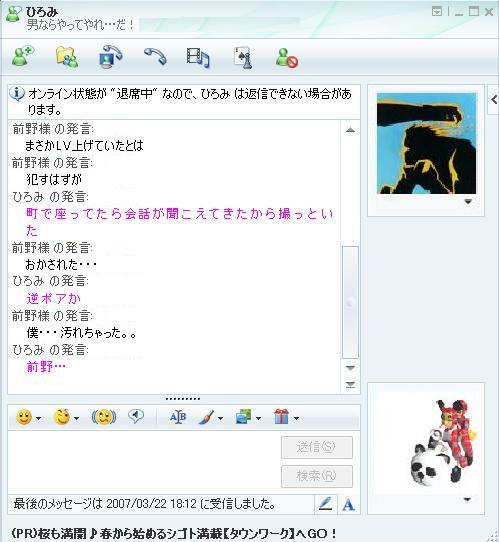 f0137198_2565787.jpg