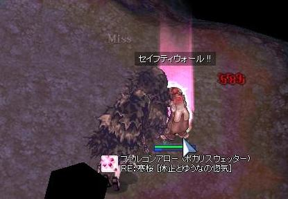 e0076602_194519100.jpg