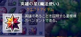 f0099902_1356317.jpg