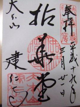 f0120102_0301586.jpg