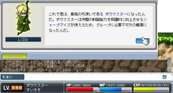 b0096204_6102323.jpg