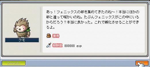 b0096204_62315.jpg