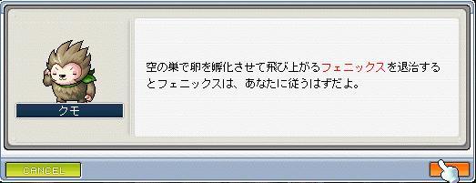 b0096204_6235410.jpg