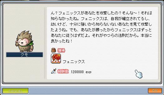b0096204_6301065.jpg