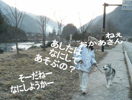 f0112407_1273585.jpg
