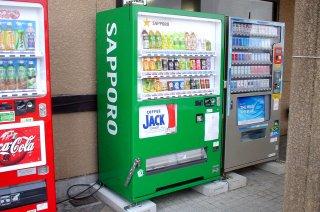 不二家の飲料と自動販売機_a0003909_8363771.jpg