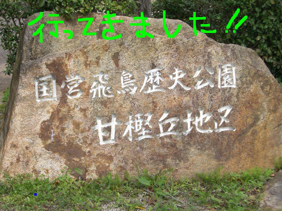 c0113109_228197.jpg