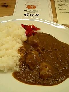 第687話/長崎&銀座+カレー_c0033210_20592263.jpg